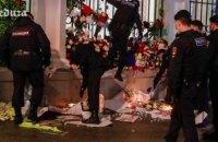 У Москві поліцейські розтоптали меморіал біля посольства Білорусі