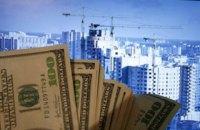 У серпні банки видали іпотечних кредитів на рекордних 830 млн грн, - НБУ