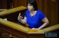 Яресько попросила не порівнювати Україну з Грецією
