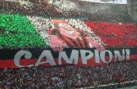 В 13-м туре чемпионата Италии игроки выйдут на поле с краской на лице