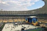 """На """"Олімпійському"""" перед дебатами пройшло два концерти"""