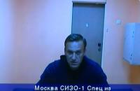 Російський суд відхилив апеляцію на арешт Навального