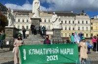 У Києві відбувся Кліматичний марш (оновлено)