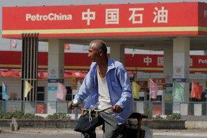 Власти Китая снижают стоимость бензина и дизельного топлива