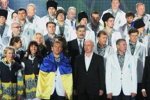 Україна вийде на Олімпійський стадіон далеко за північ