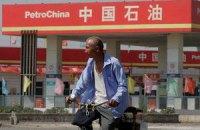 Влада Китаю знижує вартість бензину і дизельного палива