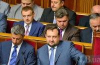 Повторный арест счетов экс-вице-премьера вступил в силу (документ)