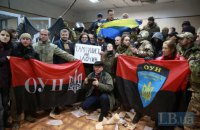 Совет судей обвинил сторонников  Коханивского в нарушении шести статей УК