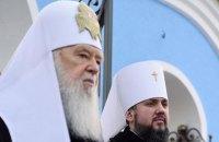 Филарет обвинил Епифания и Порошенко в несоблюдении договоренностей