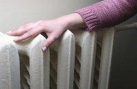 В Киеве начали давать тепло в дома