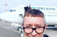 Украина потеряла друга