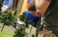 В Киеве проходит выставка миниатюрной железной дороги