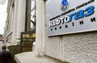 """""""Нафтогаз"""" заверил, что запасов газа хватитдо конца отопительного сезона"""