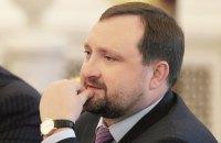 Печерский суд оставил под арестом банковские счета Арбузова