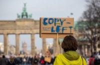 Європарламент проголосував за спірну реформу копірайту