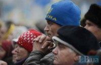 Українці в Італії. Від безнадійності до перспектив