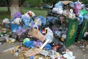 У Донецьку через сепаратистів не вивозять сміття