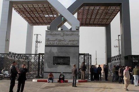 Египет на три дня открыл границу с сектором Газа для больных и студентов