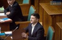 Зеленський виступив у КСУ на підтримку розпуску Ради і покинув залу