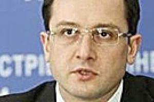 "Минфин: Деньги ЕБРР ""Нафтогаз"" не спасут"