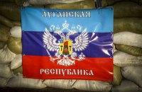 """В """"ЛНР"""" заявляют о 20 украинских пленных в самопровозглашенных республиках"""