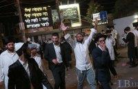 Паломники-хасиды встретили в Умани иудейский Новый год
