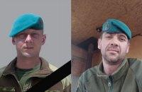 Названо імена двох військових ЗСУ, які загинули на Донбасі