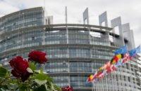 Європарламент схвалив жорстку резолюцію про стан відносин з Росією
