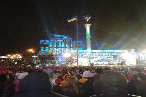 """На Монументе Независимости в новогоднюю ночь лазером спроектировали """"Юлі - волю!"""""""