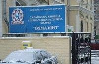 """Азаров обещает """"через не могу"""" достроить """"Охматдет"""" к концу 2014 года"""