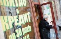 Кредитні ставки потроху знижуються, - НБУ