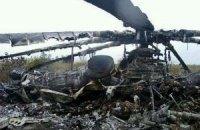 В аварии вертолета Ми-8 на Харьковщине погибли три пилота