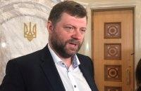 Корниенко назвал «Слугу народа» центристской партией