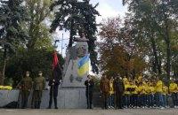 В Киеве открыли памятник полковнику армии УНР Петру Болбочану