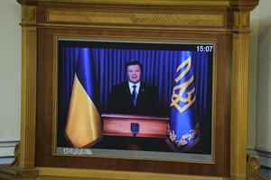 Янукович рассказал депутатам о присоединении к Таможенному союзу