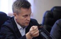 Наливайченко надасть докази диверсій російських розвідників