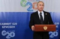 Путин готовит послание к Федеральному собранию