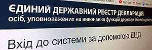 http://ukr.lb.ua/news/2018/07/18/403133_krugliy_stil_koli_ksu_skasuie.html