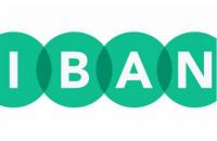 Нацбанк отстрочил переход на IBAN до 12 января 2020