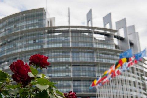 Европарламент одобрил жесткую резолюцию о состоянии отношений с Россией