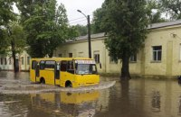 Вулиці Одеси підтопило після сильної зливи