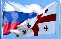 У Грузії закрився останній російськомовний канал