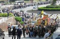 Паломникам, едущим в Украину на празднование 1025-летия Крещения Руси, будут бесплатно оформлять визы