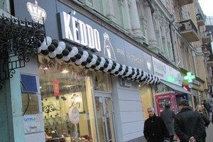 Две иностранные сети открывают магазины в Украине