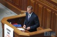 Генпрокуратура відкликає подання про арешт Клюєва