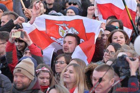 Белорусская оппозиция решила отметить День воли в режиме онлайн из-за коронавируса