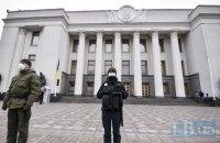 Нардеп Качура повідомив, що позачергове засідання Ради призначили на 16 квітня