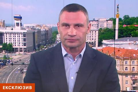 Кличко попередив про подорожчання проїзду в Києві
