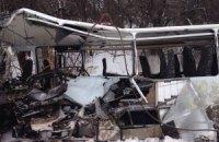 МВС уточнило кількість загиблих у ДТП біля Артемівська