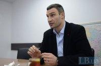 Тренировку с Кличко продали на благотворительном аукционе за 150 тыс. гривен